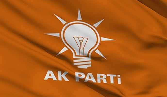 AK Parti Hakında Bilgiler